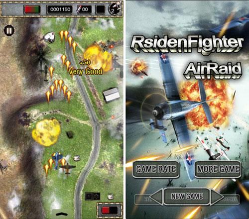 لعبة Air Raiden حرب الطائرات الكلاسيكية