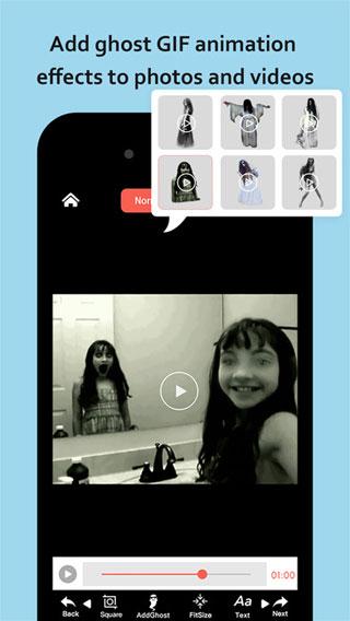 تطبيق Ghost Lens لتعديل الصور والفيديو وإضافة مؤثرات مرعبة
