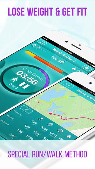تطبيق Start running PRO لمتابعة نتائجك الرياضية