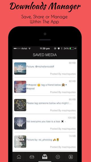 تطبيق IG Saver لتنزيل الصور والفيديو من انستغرام