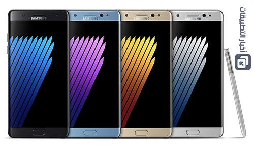 هل يستحق هاتف Galaxy Note 7 الشراء ؟!