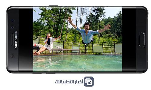 كاميرا Galaxy Note 7 : استعراض المميزات ، و اختبار جودة الصور !