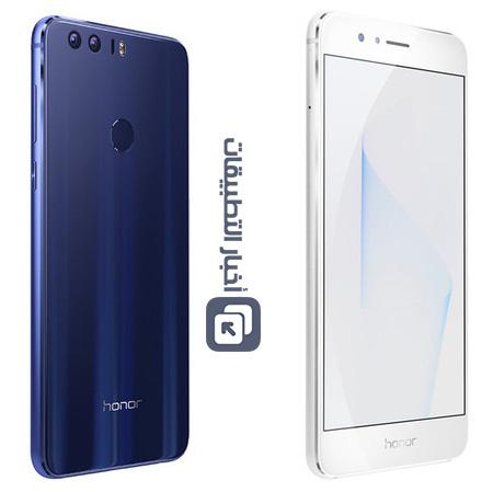 هاتف Huawei Honor 8 ذو الكاميرا المزدوجة الآن في الأسواق العربية !