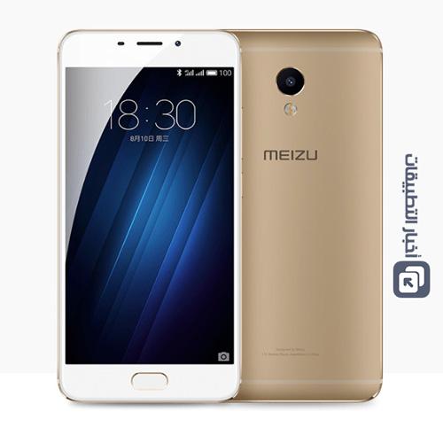 الإعلان رسمياً عن هاتف Meizu Blue Charm M3E - المواصفات ، و السعر !