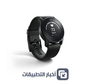 Philips Health watch - ساعة ذكية طبية من شركة فيلبس !