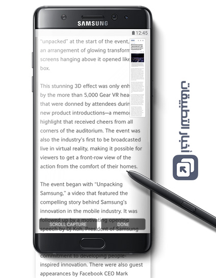 مميزات قلم S Pen في هاتف Galaxy Note 7 !