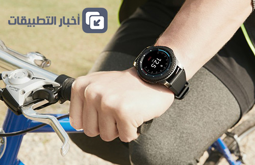 الإعلان عن ساعات Samsung Gear S3 Classic / Frontier رسمياً - و إليك المواصفات و السعر