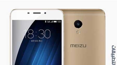 صورة الإعلان رسمياً عن هاتف Meizu Blue Charm M3E – المواصفات ، و السعر !