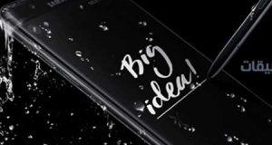 كيف تفوق هاتف سامسونج جالكسي نوت 7 على هواتف الآيفون ؟!