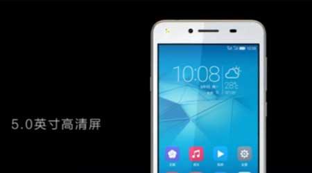 هواوي تعلن أيضا عن هاتف Honor 5 Play بمواصفات منخفضة