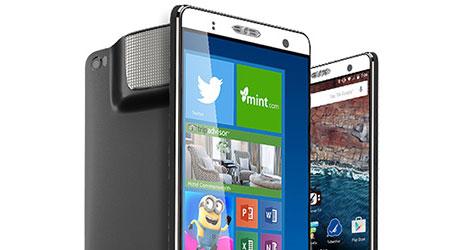 هاتف Akyumen Holophone : مزوّد ببروجكتور ، و يعمل بنظامي أندرويد و ويندوز 10 !