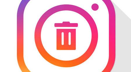 تطبيق IG Cleaner لتنظيف حسابك انستغرام من الحسابات الوهمية