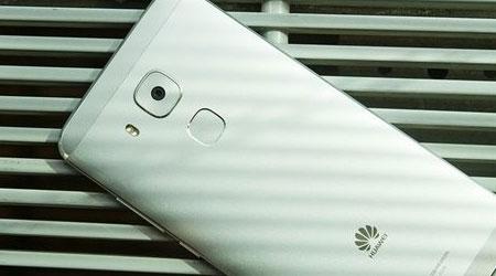 الإعلان رسمياً عن هاتف Huawei G9 Plus - المواصفات و السعر !