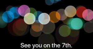 أبل تحدد موعد مؤتمر الكشف على الأيفون 7 و منتجاتها الأخرى