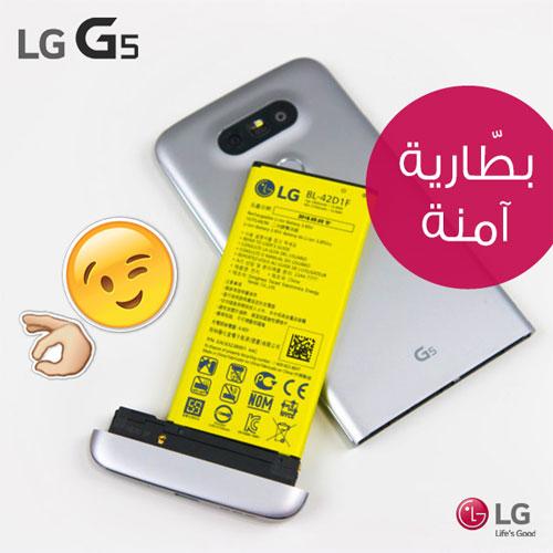 شركة LG السعودية تقوم بالسخرية من بطارية جالاكسي نوت 7
