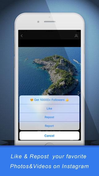 تطبيق InstaSaver لحفظ الصور والفيديو من شبكة انستغرام