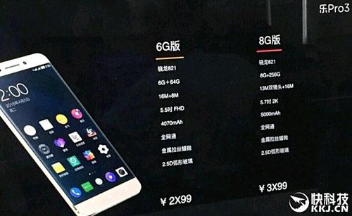 جهاز LeEco Pro 3 سيتوفر مع رام بسعة 8 جيجا