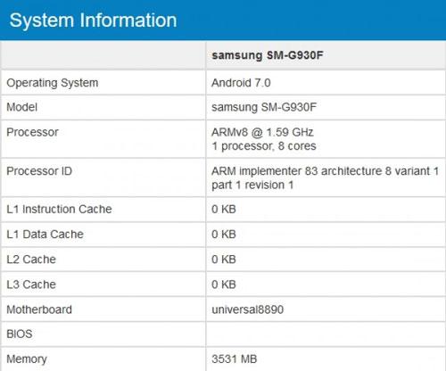 سامسونج تختبر الأندرويد 7.0 على جالاكسي S7 و S7 إدج