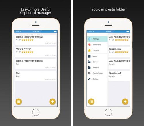 تطبيق QuickClip لحفظ المنسوخات المميزة