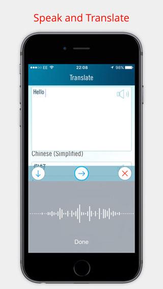 تطبيق Multi Translate لترجمة النصوص والأصوات والصور