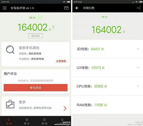 جهاز Xiaomi Mi 5S
