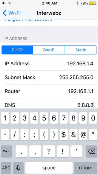 تغيير DNS ايفون وايباد