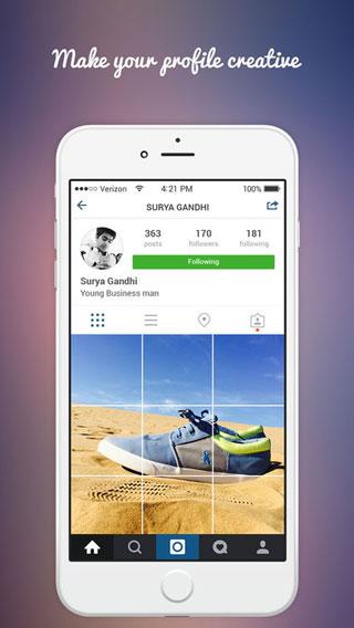 تطبيق Insta Grid Post لرفع الصور مقسمة إلى شبكة انستغرام