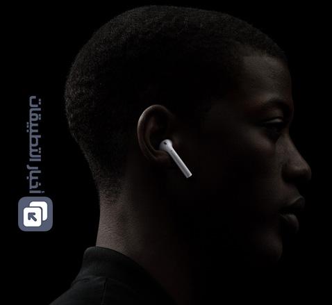 لماذا أزالت آبل منفذ سماعات الرأس من ايفون 7 و ايفون 7 بلس ؟!