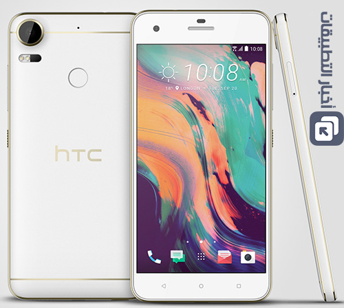 هاتف HTC Desire 10 Pro