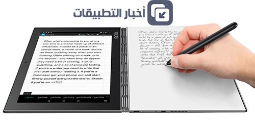 الإعلان عن الجهاز اللوحي Lenovo Yoga Book ، بديل iPad Pro بنظامي أندرويد و ويندوز !