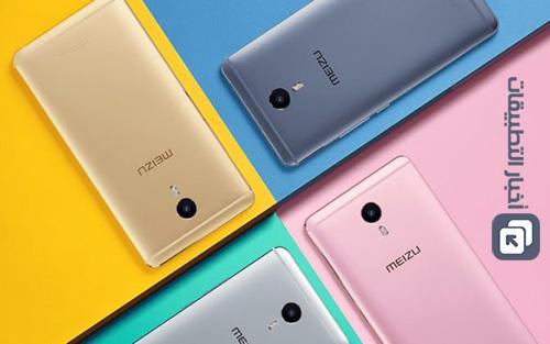 الإعلان رسمياً عن هاتف Meizu M3 Max - المواصفات ، و السعر !