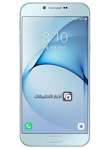 الإعلان رسمياً عن هاتف Samsung Galaxy A8 نسخة 2016 - المواصفات و السعر !