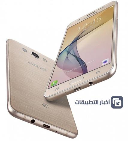 سامسونج تكشف رسمياً عن هاتف Galaxy On8 - المواصفات ، و السعر !