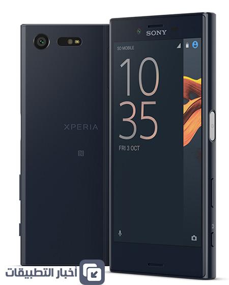 الإعلان عن هاتف Sony Xperia X Compact الجديد - المواصفات ، و السعر !