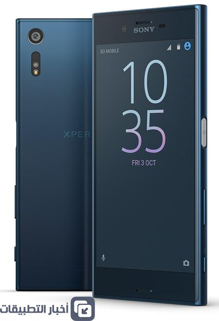 هاتف Sony Xperia XZ الجديد : المواصفات ، المميزات ، السعر ، و كل ما تود معرفته !