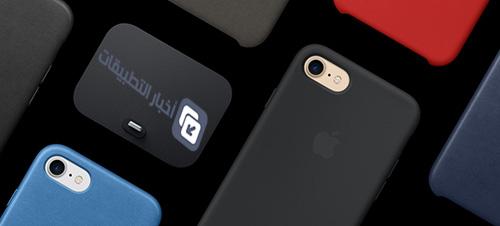نصائح مهمة عند شراء ايفون 7 أو ايفون 7 بلس !