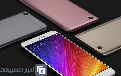 هاتف Xiaomi Mi 5s