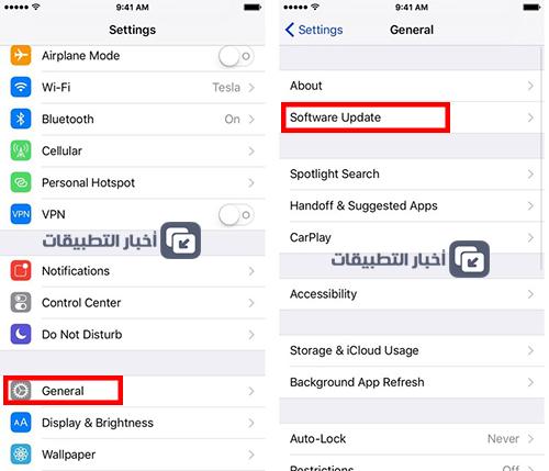 دليلك الكامل للتحديث إلى نظام iOS 10 ، و نصائح مهمة قبل التحديث !