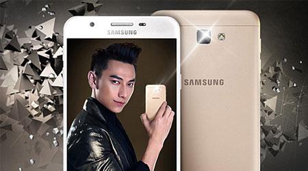 سامسونج تعلن عن جهاز Galaxy J7 Prime رسميا !