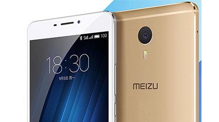 صورة الإعلان رسمياً عن هاتف Meizu M3 Max – المواصفات ، و السعر !