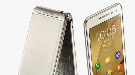 سامسونج تعلن رسمي عن جهاز Galaxy Folder 2 - تصميم كلاسيكي