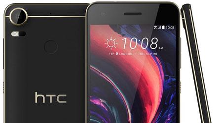 فيديو: شركة HTC تستعد للكشف عن جهاز Desire 10 قريبا