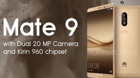 Photo of جهاز Mate 9 قادم قريبا مع كاميرا مزدوجة – صورة وتفاصيل مسربة
