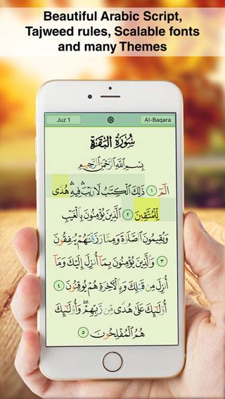 [336] اختيارات آي-فون إسلام لسبع تطبيقات مفيدة