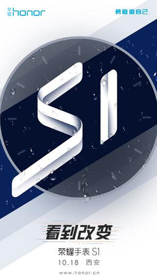 اخر اخبار اندرويد : هواوي تستعد للكشف عن ساعتها الذكية Honor S1 قريبا