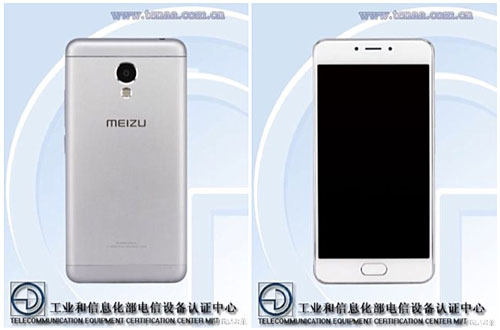 اخر اخبار اندرويد : تسريب صورة جهاز Meizu m4 – ورقة ميزو القادمة