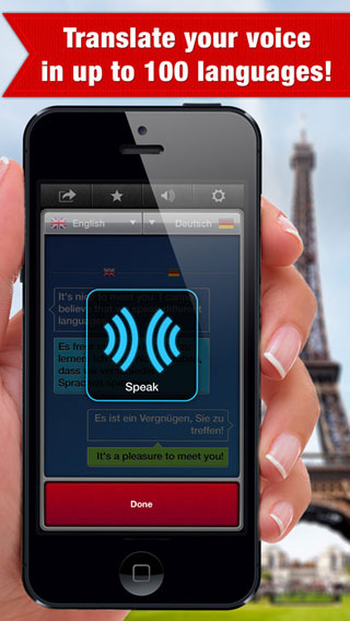 تطبيق ayHi Translate لترجمة الأصوات