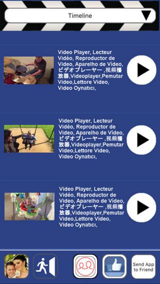 تطبيق Social Video Player لمشاهدة فيديو فيسبوك القديم