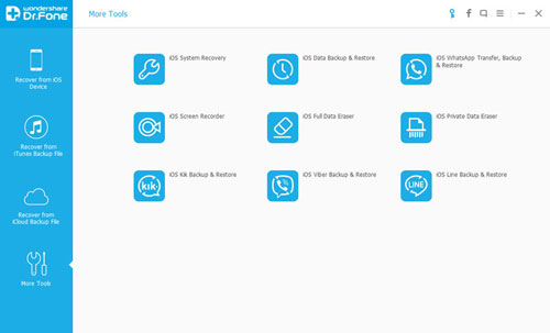 برنامج iOS Screen Recorder