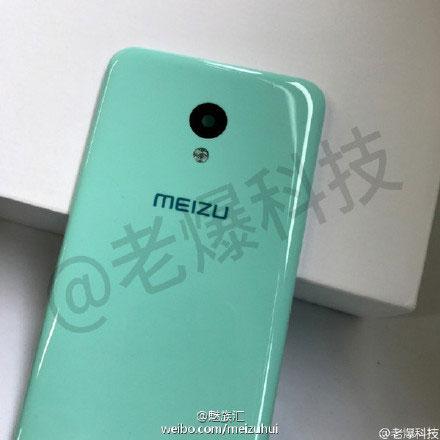 هاتف Meizu M5